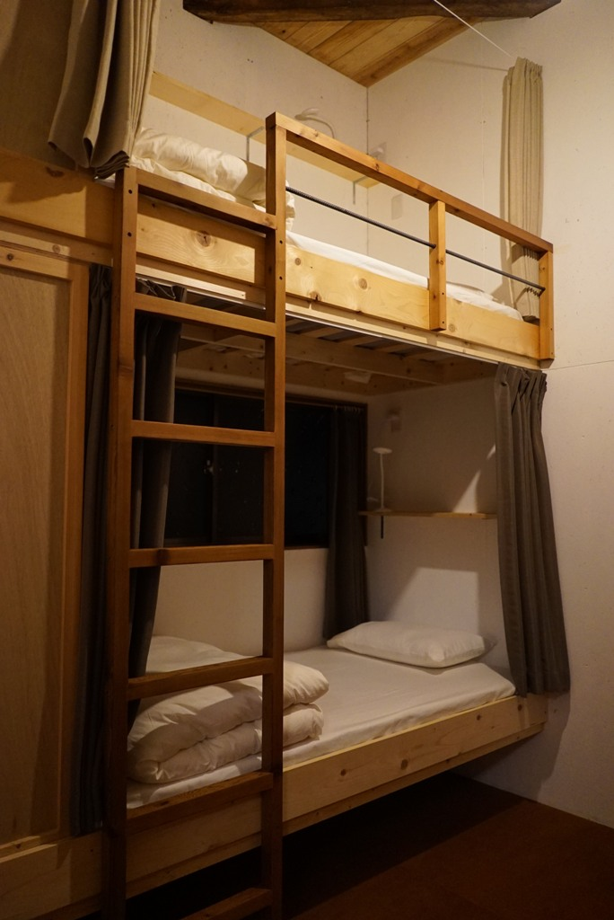 dormitory 2 / 4 Beds